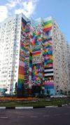 Фестиваль уличного искусства подходит к концу