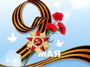 Жители дома поздравили ветеранов с праздником
